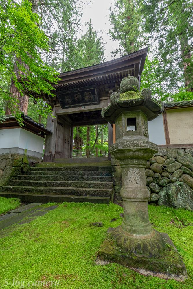 貞祥寺・惣門