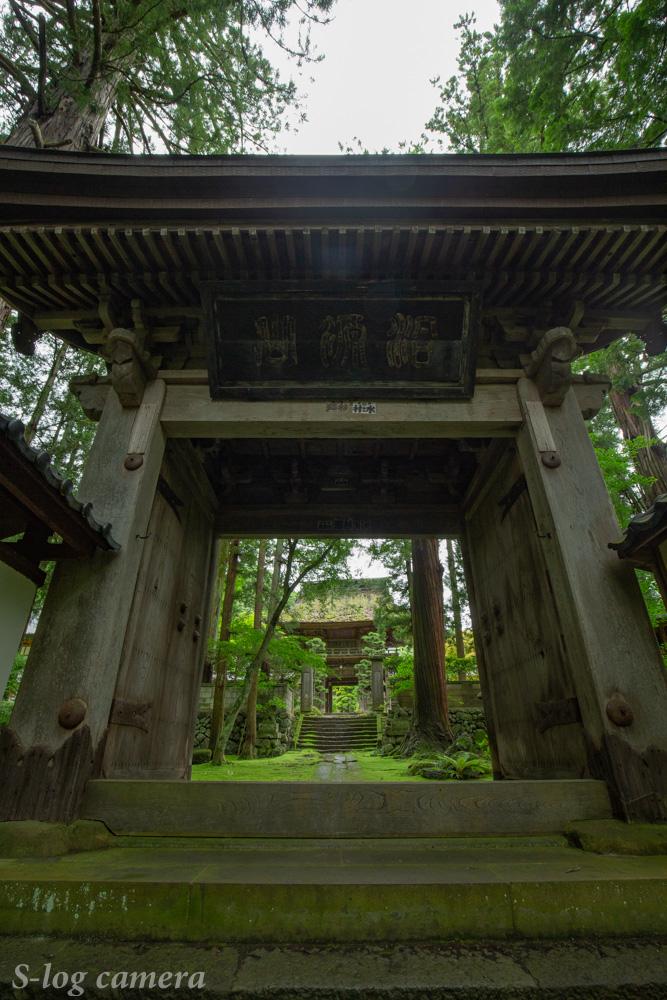 惣門と山門